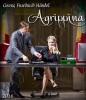Agrippina Vienna 2016 Blu-ray