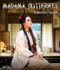 Madama Butterfly 2016, Vienna HD (Blu-ray)