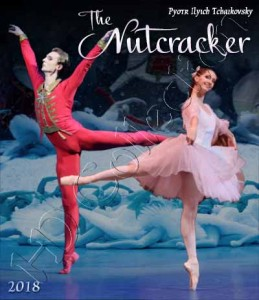 The Nutcracker 2018, Moscow HD (Blu-ray)